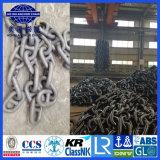 Cable de cadena de acero pintado negro de ancla U2/U3