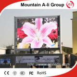 P16 Outdoor Full Color LED Display Screen für Gewerbetätigkeiten