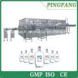 Пластичная линия представление автоматического производства разрешений вливания бутылки Ssy-300