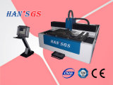 Машина лазера волокна CNC для вырезывания