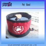 고품질 방수 폴딩 휴대용 애완 동물 사발