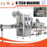 Machine à étiquettes automatique de chemise de rétrécissement de chaleur boîte de bouteille en verre/animal familier/en fer blanc