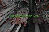 Труба безшовной пробки нержавеющей стали безшовная стальная