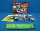 Élaboration d'un jouet intellectuel Kid Toy Ninjago Building Block (417393)