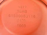 Thermostaat de van uitstekende kwaliteit van Delen HOWO