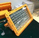 120W IP66 LED lampe antidéflagrante pour éclairage professionnel (BAD60-140B)