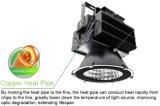 IP65 5 년 보장 Meanwell 운전사 500W 산업 LED Highbay 빛