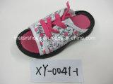 子供の注入の靴(MST15137)