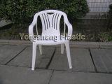 Injection en plastique Chair Mould avec Highquality (YS301)