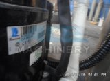 Serbatoio fresco di raffreddamento del latte 200L del latte dell'acciaio inossidabile (ACE-ZNLG-8U)