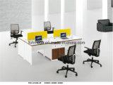 Poste de travail tête à tête de personnel de 4 personnes (FOH-JC1206-4P)