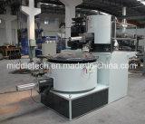 PVCプラスチック粉の縦か冷却の高速ミキサー機械