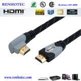 Кабель Sipu тонкий HDMI к кабелю VGA