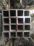 Constructeur des prix de tube d'alliage d'aluminium