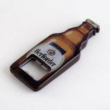 旧式なビール瓶のオープナの安い昇進のギフトをカスタム設計しなさい