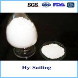 企業の使用のための作動したNano炭酸カルシウム
