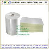 고품질을%s 가진 이동 비닐/필름은 를 위한 커트 비닐/t-셔츠를 정지한다