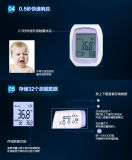 Termômetro clínico do infravermelho do corpo de Dt-8806h