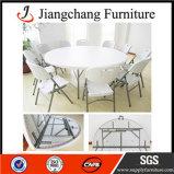 Cadeira de tabela redonda ao ar livre plástica branca da dobradura da forma ajustada (JC-TR51)