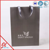 Способ оборачивая мешок упаковки подарка покупкы бумажный с шнуром