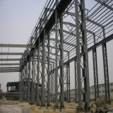 鉄骨構造のプラントは大きいスパンと取除いた