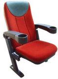 سينما كرسي تثبيت, قاعة اجتماع كرسي تثبيت, [لكتثر ثتر] كرسي تثبيت, قاعة اجتماع مقادة, قاعة اجتماع مقادة ([ر-6150])
