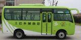 Ônibus de Passageiros