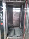 Anuncio publicitario de 16 bandejas usado para el horno rotatorio Fb-Alb-16D del aire caliente de la panadería