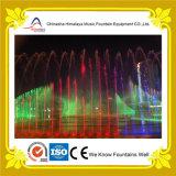 Fontaine sèche carrée de musique de Xingsha Tongcheng, Chine