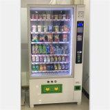 Nouvelle machine à sous multifonction multifonction et snacks à vendre
