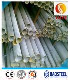 管か管のあたりで冷間圧延されるASTM 316L 316tiのステンレス鋼