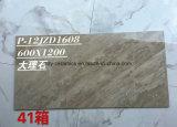 De hete Tegel van de Steen van de Vloer van het Lichaam van het Bouwmateriaal Volledige Marmeren