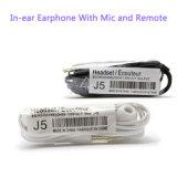 마이크를 가진 Byunite J5 철사 헤드폰 이어폰 3.5mm 음악 헤드폰