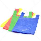 印刷のない多彩なベスト袋