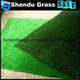 庭および景色の装飾のための擬似草