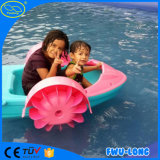 Barco plástico da mão do pedal do miúdo do Aqua do HDPE