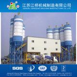 Hzs60は混合された具体的な混合プラントを用意する