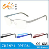 Рамка облегченных Semi-Rimless Titanium стекел Eyeglass Eyewear оптически (8101)