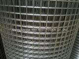 Горяч-Окунутая гальванизированная сваренная сталью ячеистая сеть для ограждать