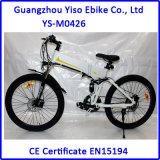 Bicicleta elétrica de dobramento da montanha do Hummer de 26 polegadas