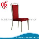 빨간색 형식 이용되는 높은 뒤 연회 의자