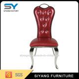 의자를 식사하는 가정 가구 빨간 가죽 금속