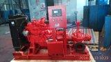 Pompe centrifughe di lotta contro l'incendio con il certificato dell'UL (XBC)