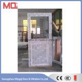 절반 알루미늄 상하 2단으로 된 문