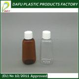 35mlペット小型の液体のプラスチックびん