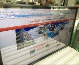 65 Zoll an der Wand befestigt alle in einer Infrarotscreen-Kiosk LCD-Bildschirmanzeige