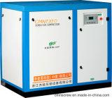 Compresseur d'air à vis à micro pression à basse pression (CMN / DSeries)