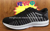 رجال رياضة يبيطر مخزون [رونّينغ شو] إشارة أحذية