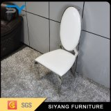椅子を食事する中国の家具の現代革クッション