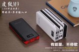 10000mAh Capacity Power Bank met 4 USB Battery en Lightning Input